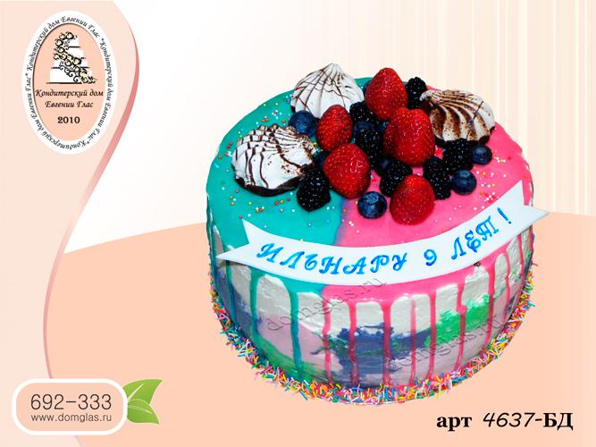 бд торт два цвета глазури ягоды зефир
