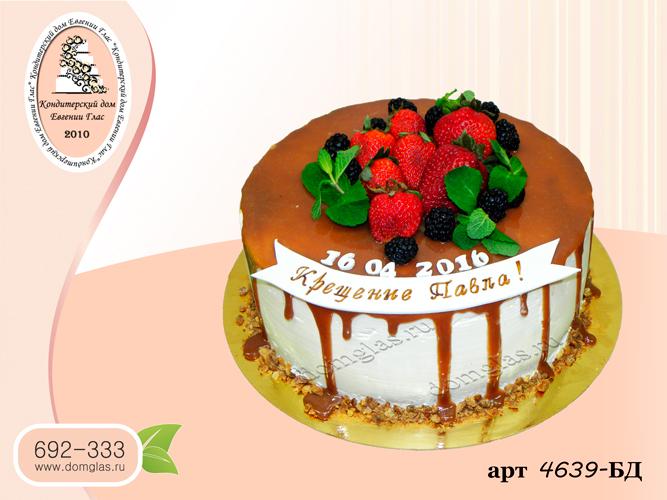 бд торт карамельная глазурь клубника ежевика мята