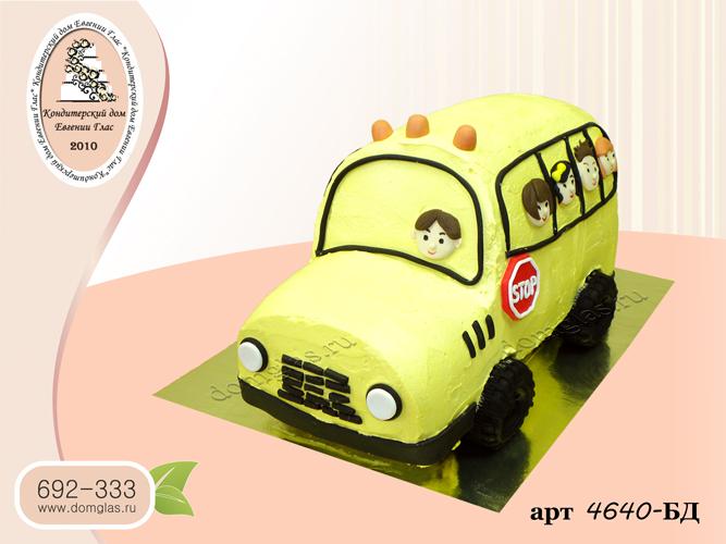 бд кремовый торт желтый автобус