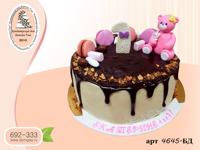 бд торт розовый мишка потеки макарон