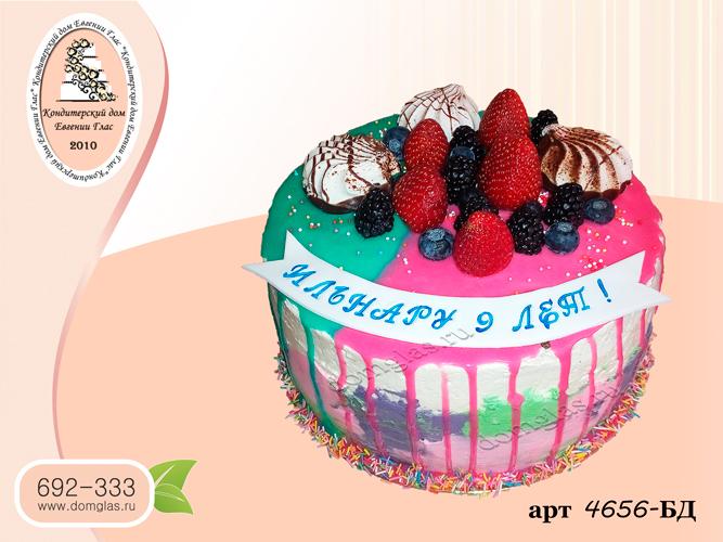 бд торт двухцветный клубника ежевика  зефир