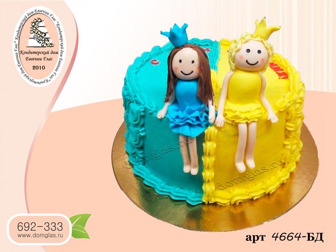 бд торт бело голубой две принцессы