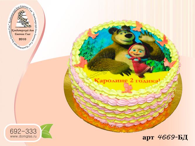 бд торт фото маша и медведь