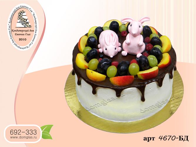 бд торт потеки ягоды два зайчика