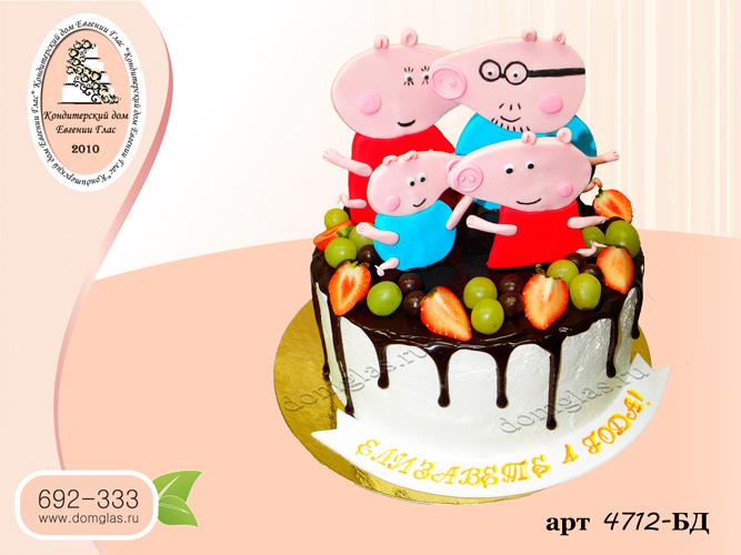 бд торт свинка пеппа ягоды потеки