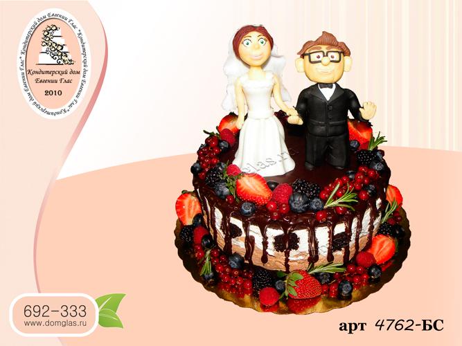 бс торт ягоды фигурки молодоженов