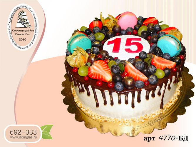 бд торт много ягод макарон позолота