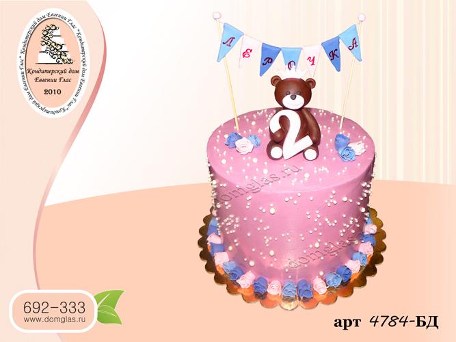 бд торт мишка растяжка флажки