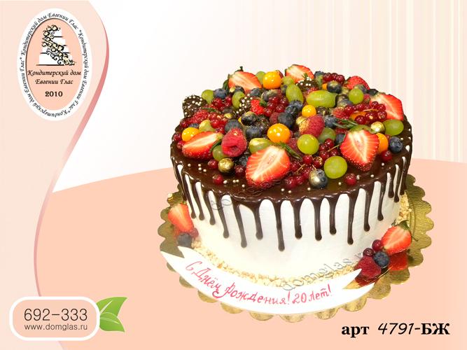 бж торт ягоды потеки позолота