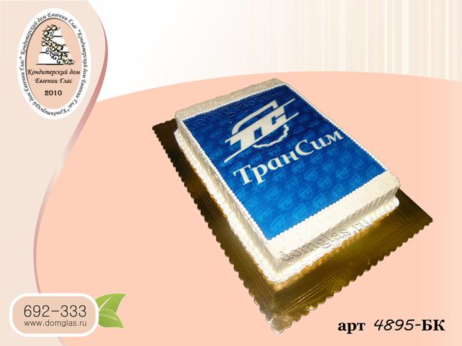 бк торт фото трансим тран сим