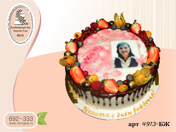 бж торт фото ягоды позолота