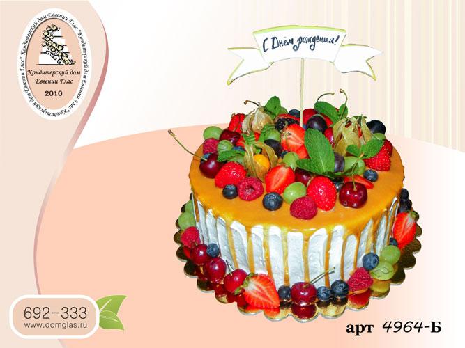 б торт желтая глазурь мята ягоды