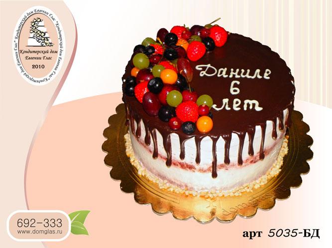 бд торт ягоды шоколадные потеки