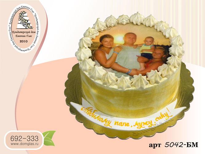 бм торт фото семьи