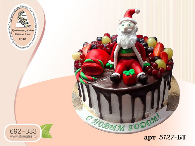 бт торт новогодний ягоды дед мороз