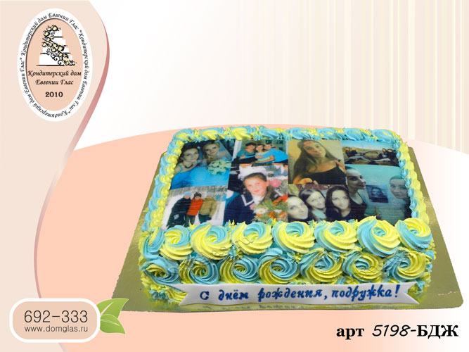 бдж торт коллаж из фото