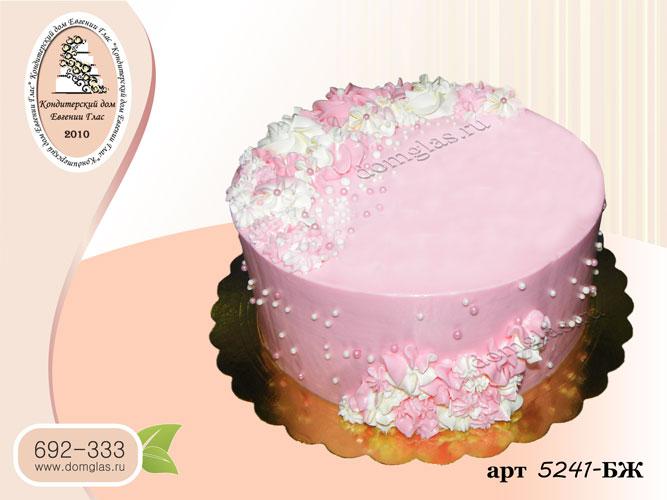 бж торт розовый бусины безе