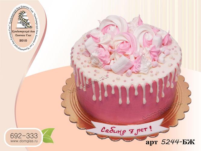 бж торт бело розовый потеки безе зефирки