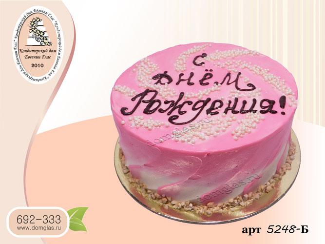 б торт розовый мазки бусинки