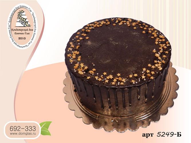 б торт шоколадный шоколадные потеки звездочки