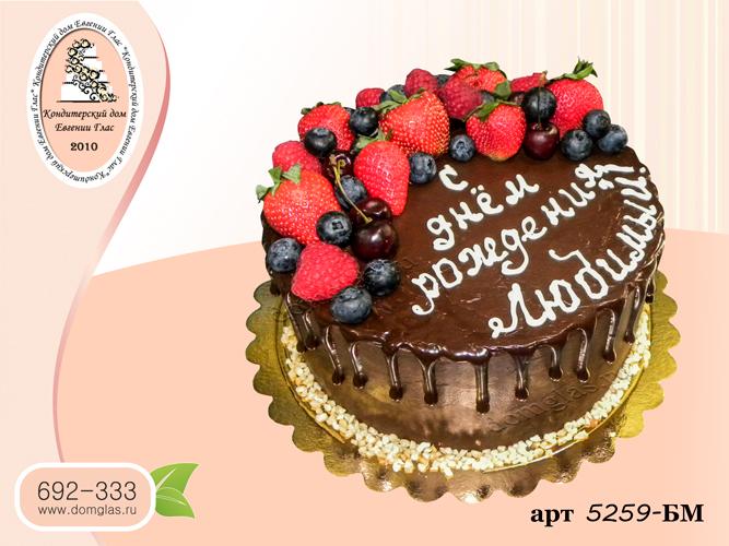 бм торт шоколадный с ягодами