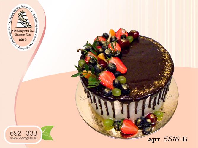 безмастичный с шоколадными потеками и ягодами