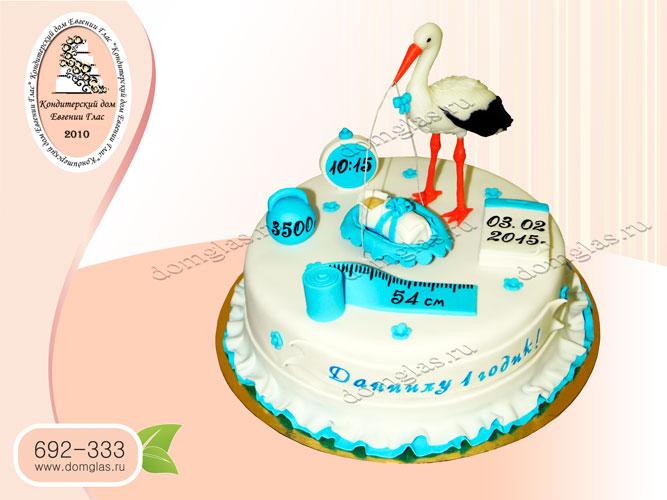 торт детский аист колыбель рост вес дата