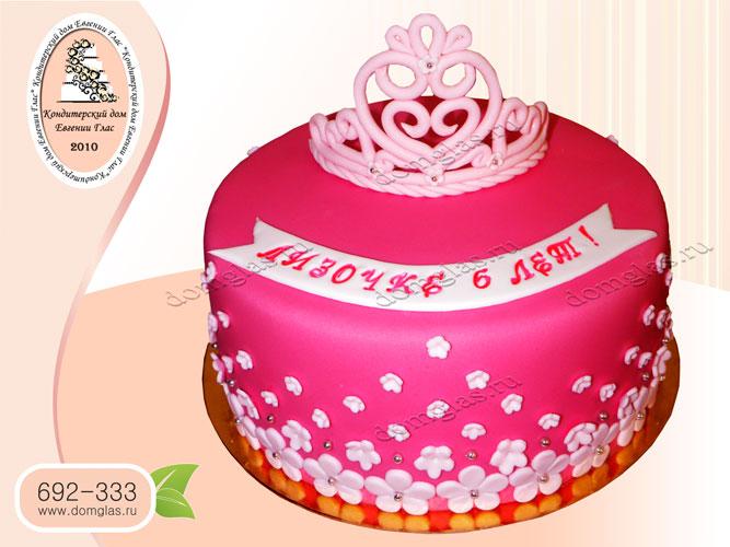 торт детский корона розовый красный