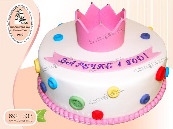 торт детский корона белый розовый