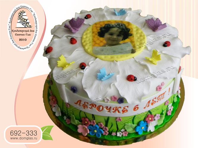 торт детский ромашка фото