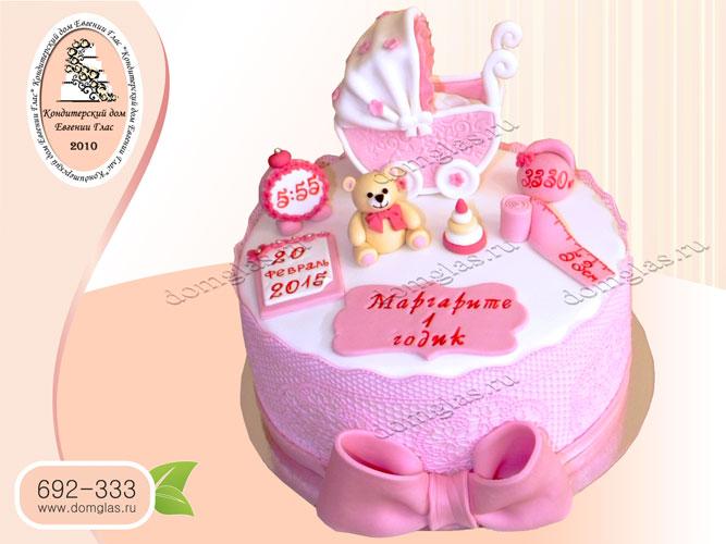торт детский коляска розовый рост вес дата