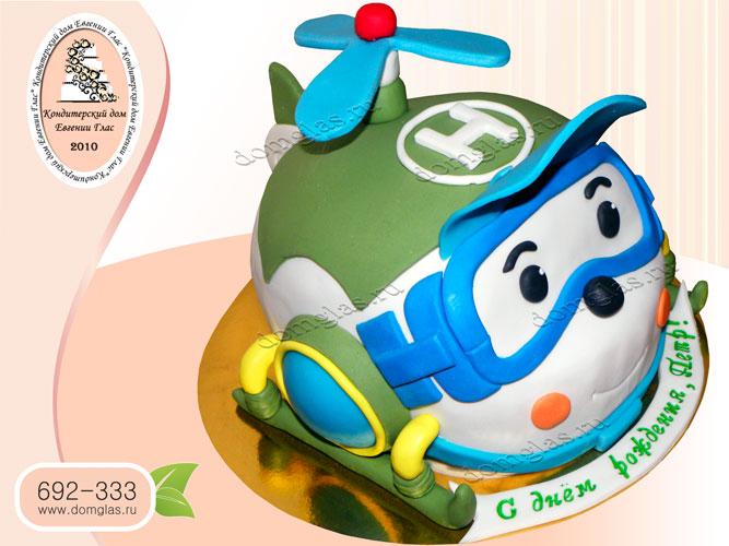 торт детский вертолет робокар поли