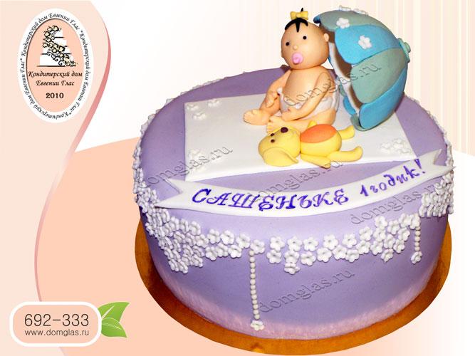 торт детский пупс зонт