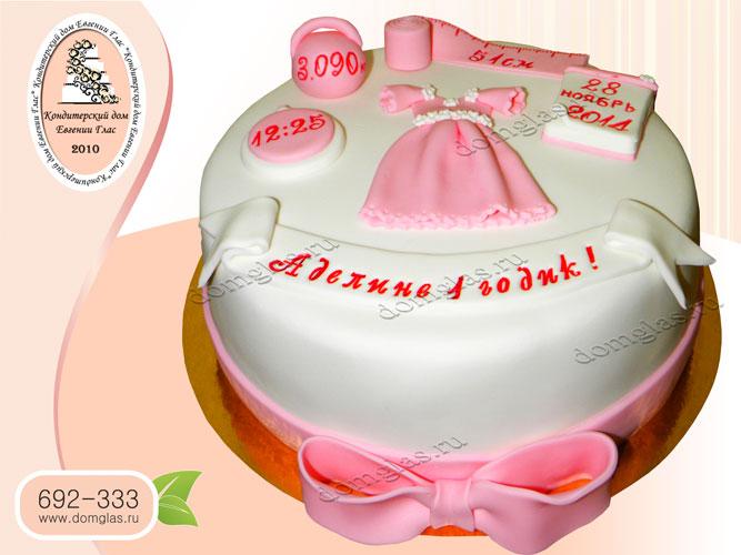 торт детский платье метрика