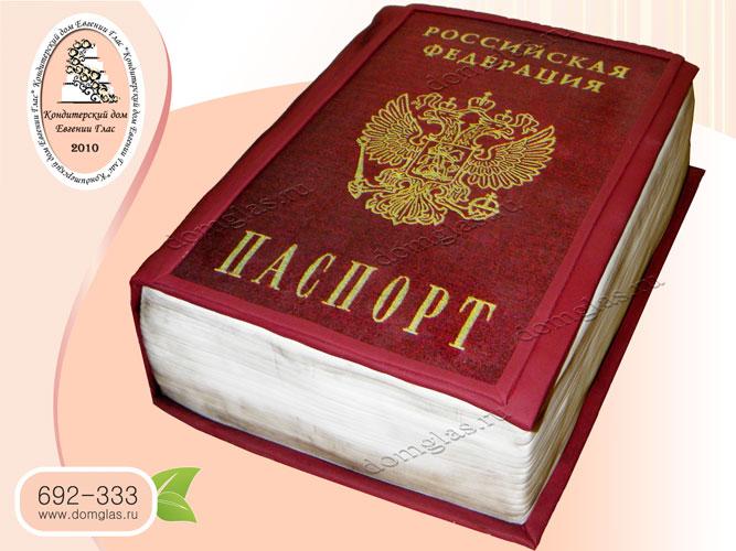 торт детский паспорт