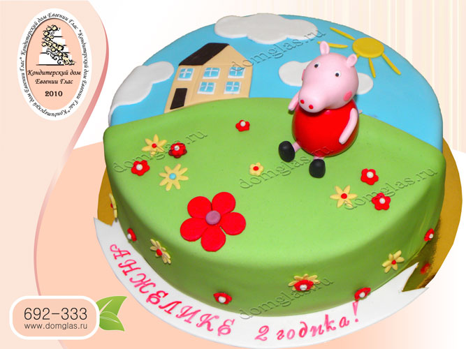 торт детский свинка пепа