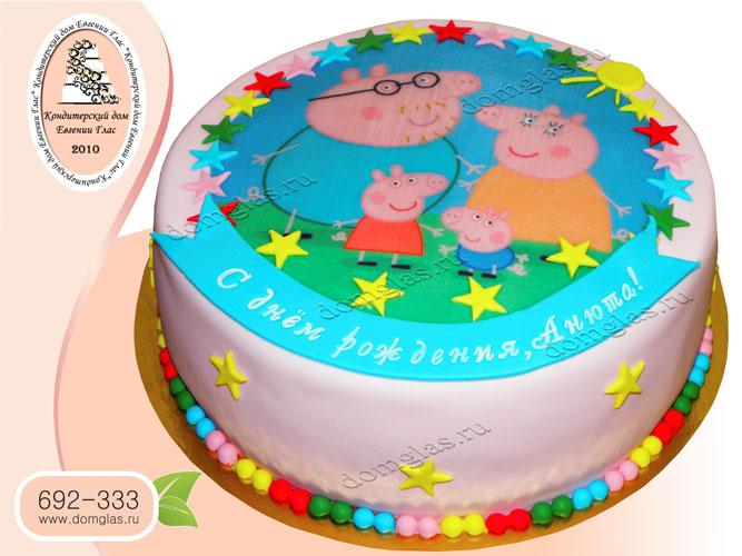 торт детский свинка пепа семья
