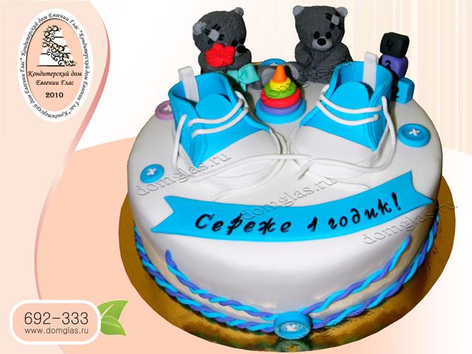торт детский мишки кеды
