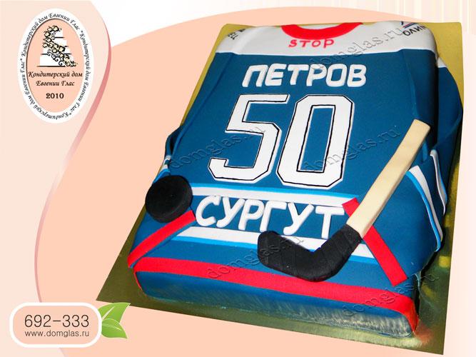 торт детский форма хоккеист клюшка