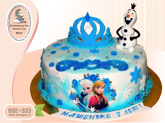 торт детский холодное сердце корона олаф