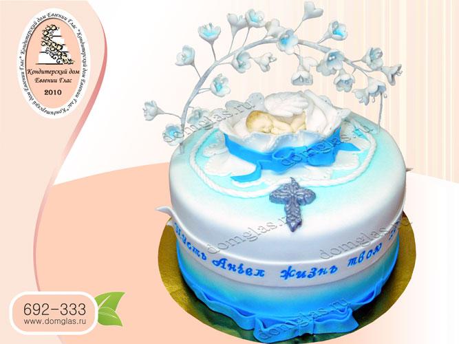 торт детский крестины младенец колыбель