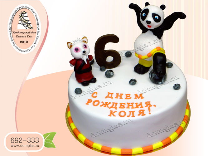 торт детский кунгфу панда