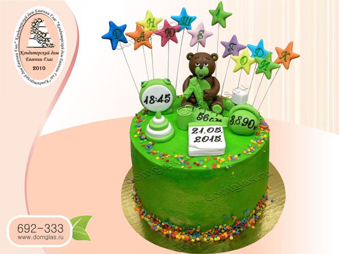 торт детский мишка звезды метрика год