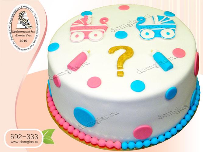торт детский кто родится розовый голубой