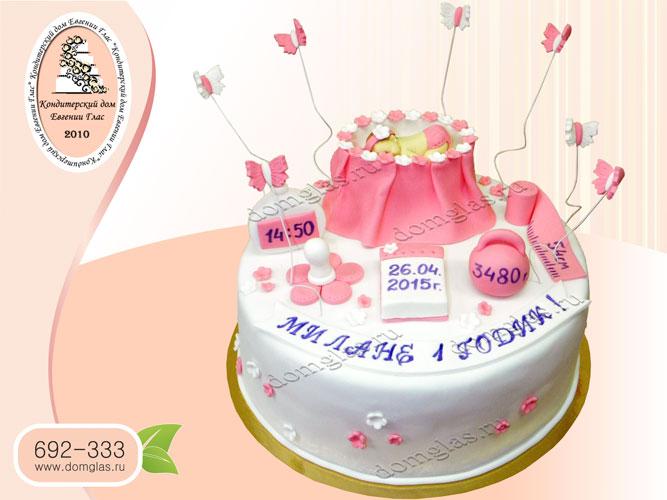 торт детский младенец колыбель метрика девочке