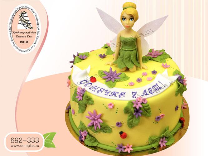 торт детский девочке фея динь динь