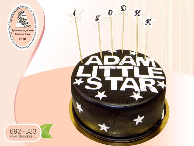 торт детский шоколад звезды