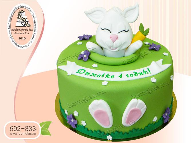 торт детский заяц полянка