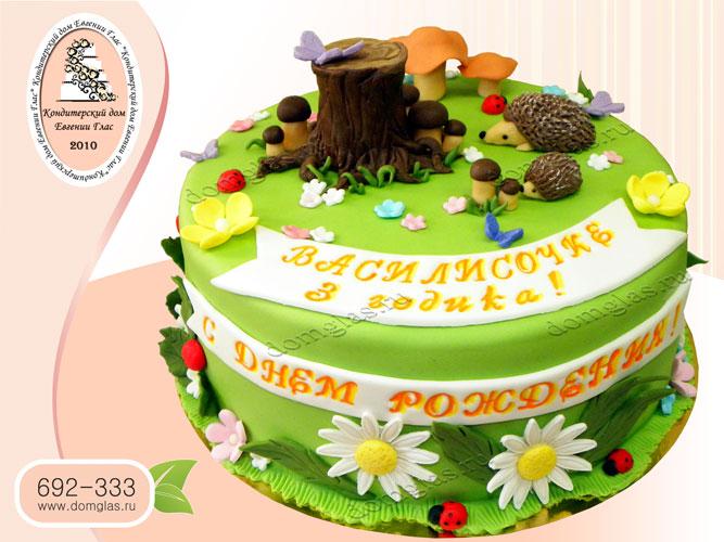 торт детский поляна ежик