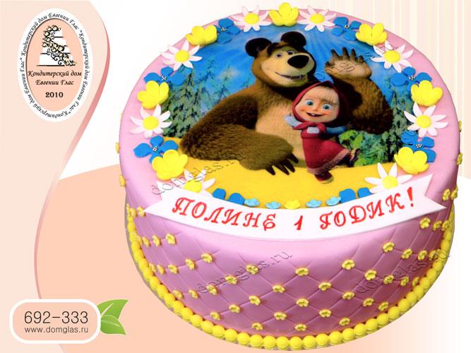 торт детский маша и медведь фотопринт